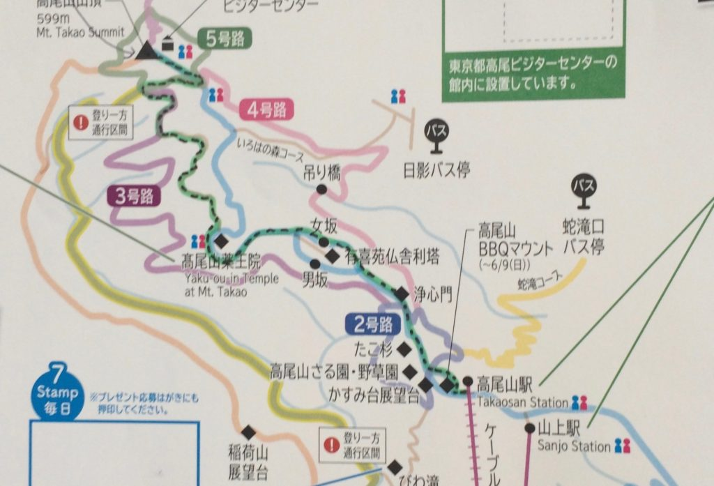 2・4号路参考地図