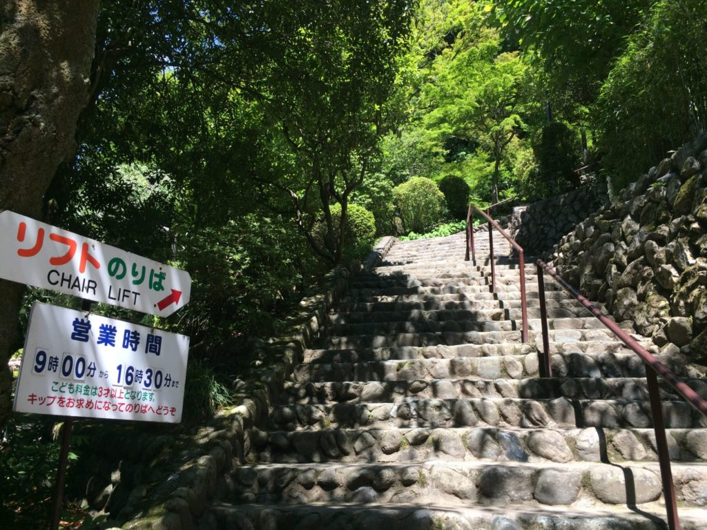 高尾山リフト乗り場へ