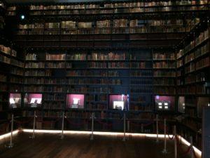 東洋文庫書庫