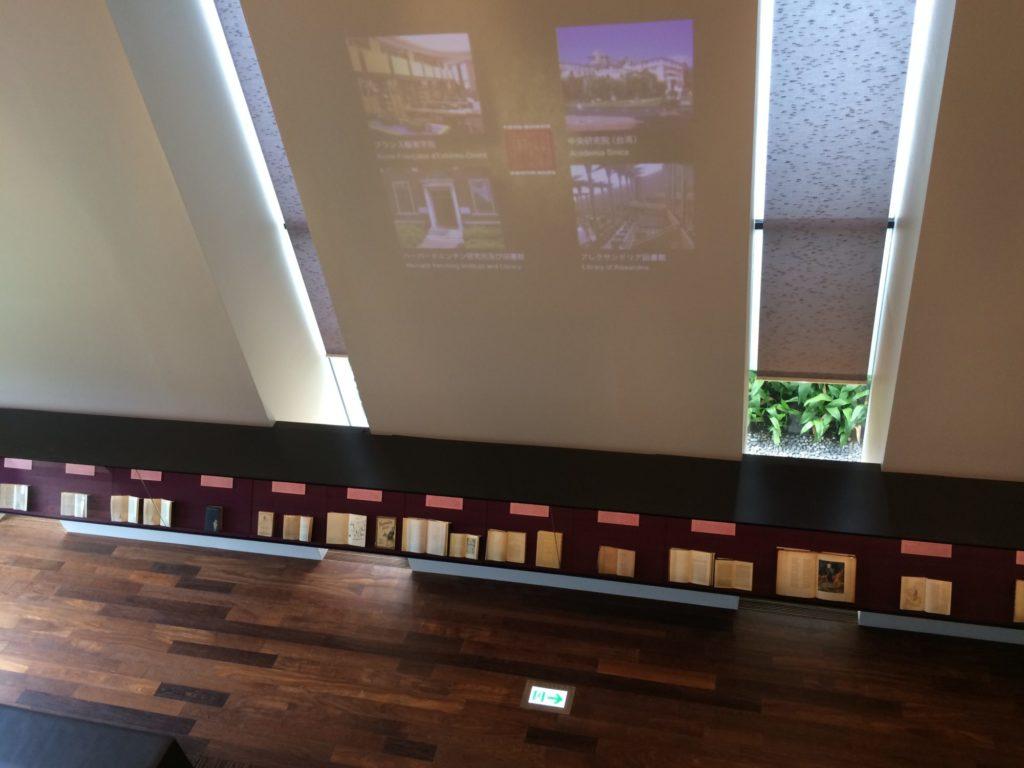 東洋文庫一階