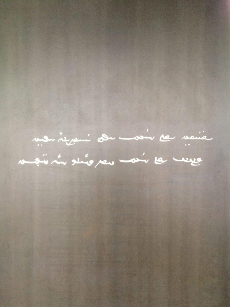 テュルク語