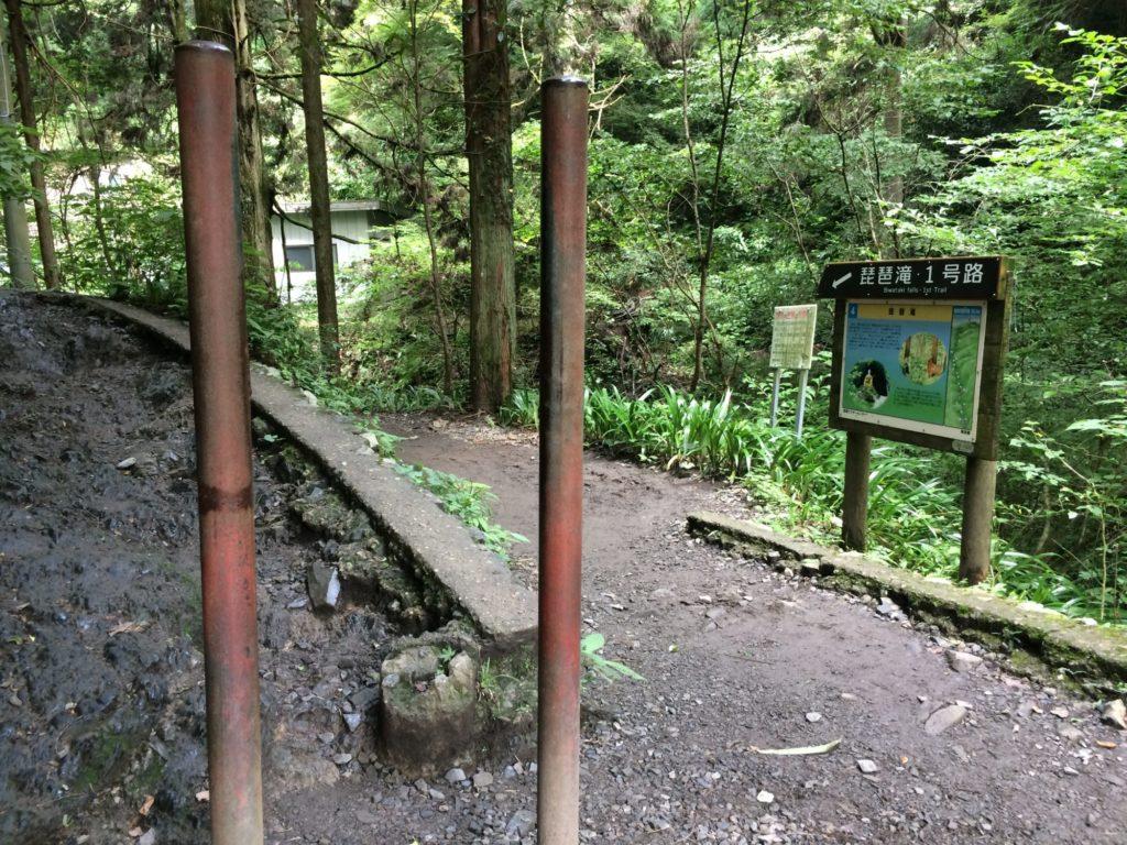 高尾山6号路