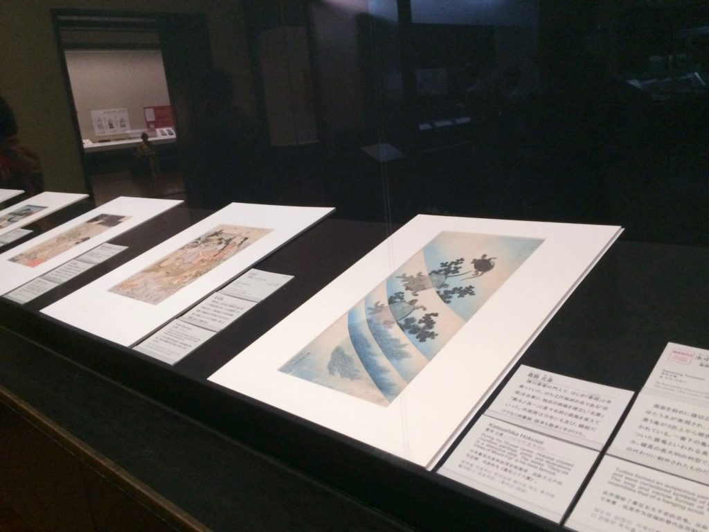 松方浮世絵展