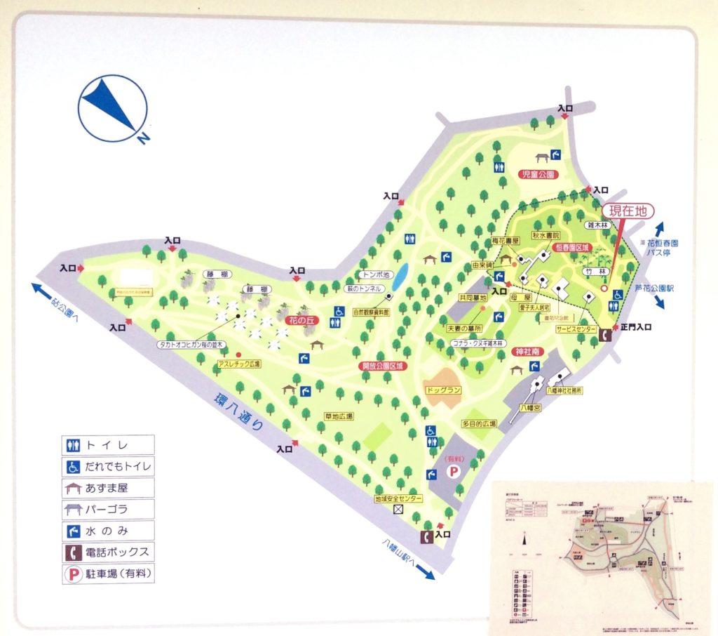 芦花公園地図