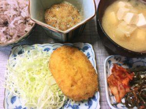 200111昼食
