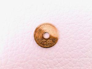 五円玉磨き中
